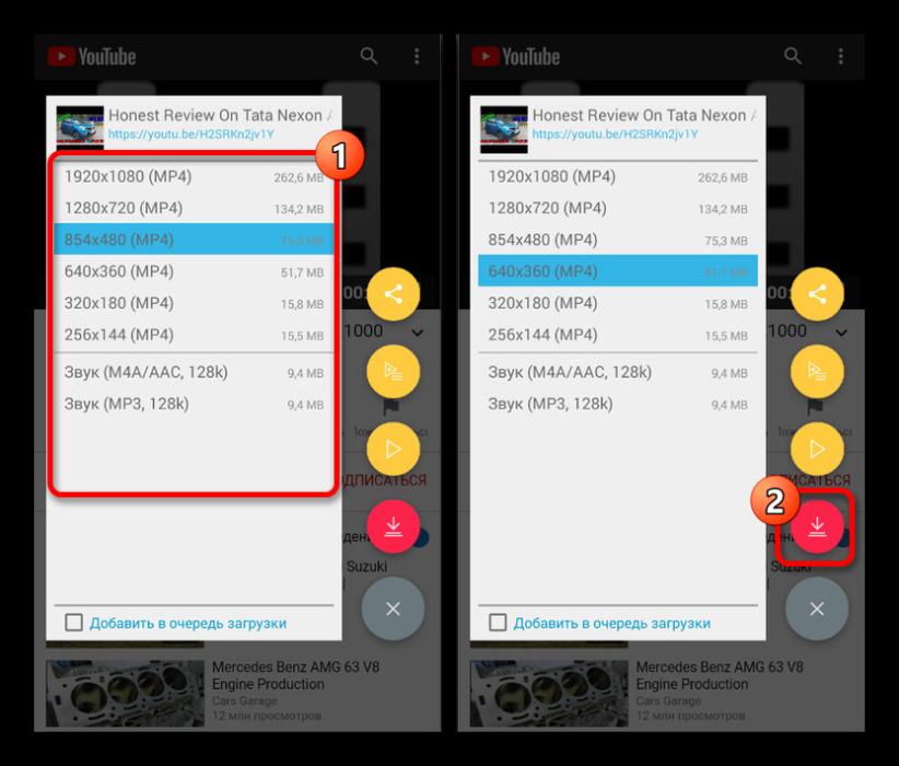 Vybor-razresheniya-dlya-video-v-TubeMate-na-Android.png