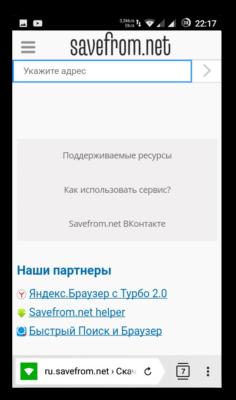 Otkryivaem-SaveFrom-e1498592796475.png