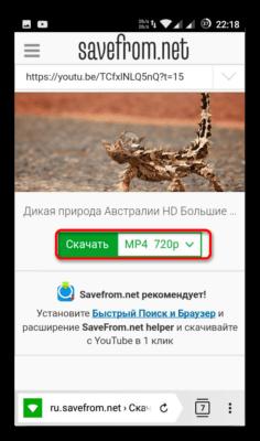 Skachat-video-v-vyibrannom-kachestve-e1498593097716.png