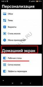 14.11-e1547798983838-148x300.jpg