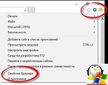 internet-explorer-avtonomnom-rezhime-windows-10-1.jpg