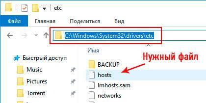 odnoklassniki-ne-rabotayut-2.jpg