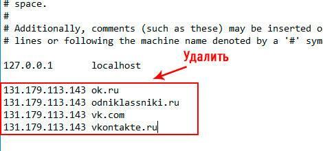 odnoklassniki-ne-rabotayut-3.jpg