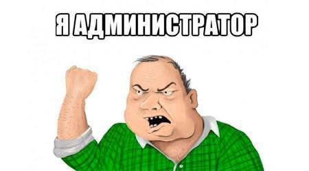 odnoklassniki-ne-rabotayut-4.jpg