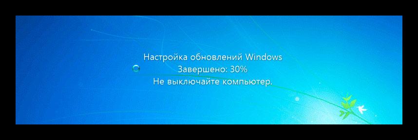 Kartinka-Obnovlenie-Windows.png