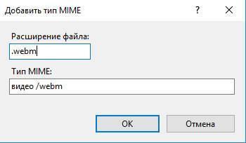 Novyj-tip-MIME.jpg