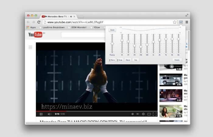 громкость-онлайн-видео.jpg
