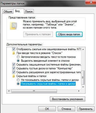 2-parametry_papok.jpg