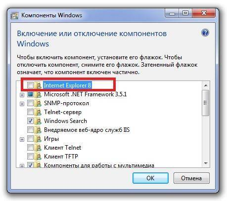 05-komponenty-windows.jpg