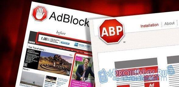 kak-otklyuchit-adblock-v-brauzere-yandeks-chrome-firefox-opera-1.jpg
