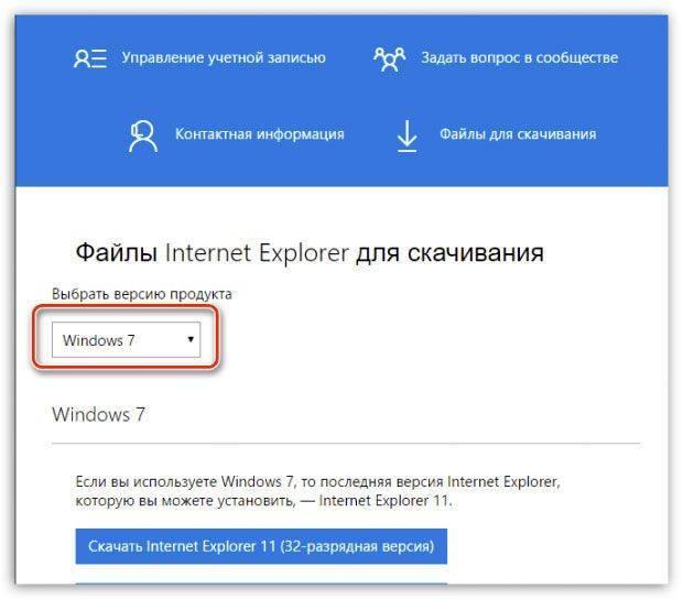 ustanovit-ie-4-620x544.jpg
