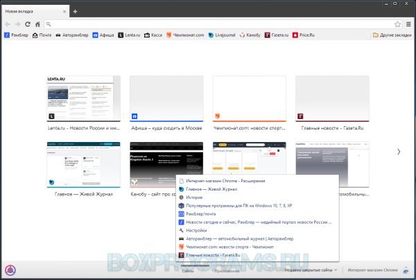 rambler-browser-menu-600x404.png