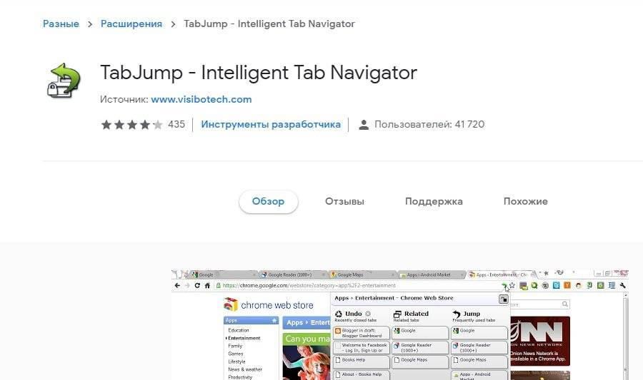 tabjump_3.jpg