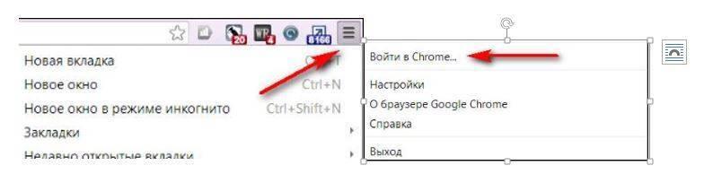 perenos-profilya-chrome-na-drugoj-kompyuter.jpg