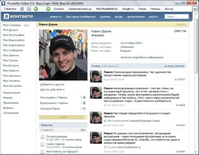 Vkontakte-Online-640x499.jpg