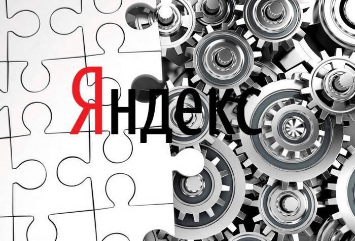 Yandex_Poisk.jpg