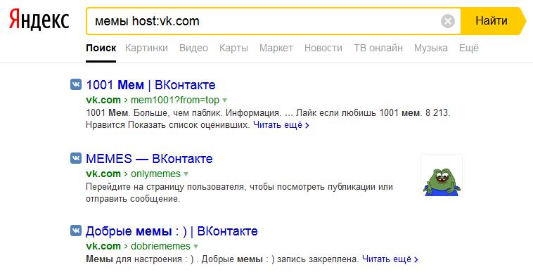 10.operator-host-yandex.png