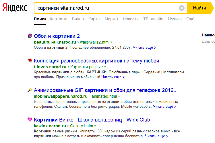12.operator-site-yandex.png