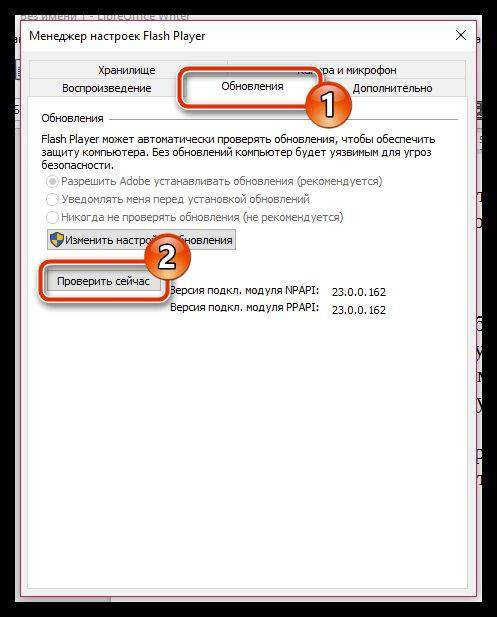 proverka-plagffx-3-497x617.jpg