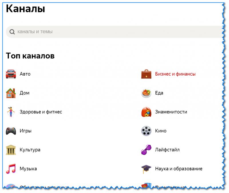 Top-kanalov-800x674.png