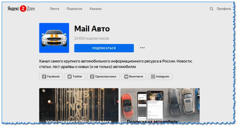 Podpisatsya-800x427.png