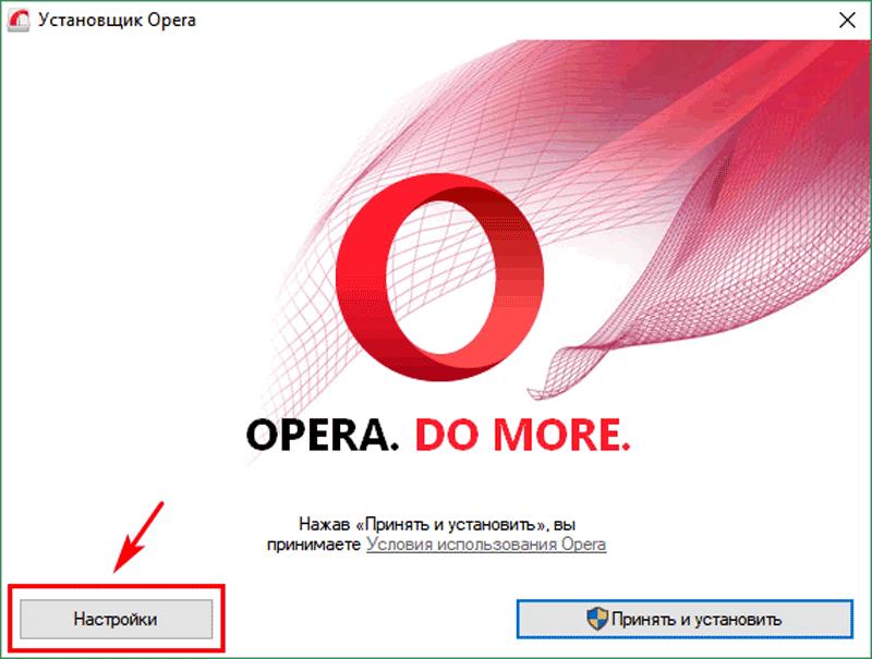opera-nastrouki.png