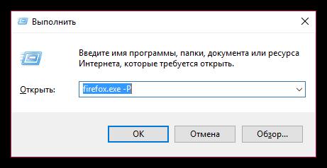 Firefox-ne-udalos-zagruzit-vash-profil.png