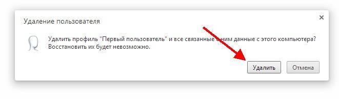 Ubiraem-oshibku-Google-Chrome-6.jpg