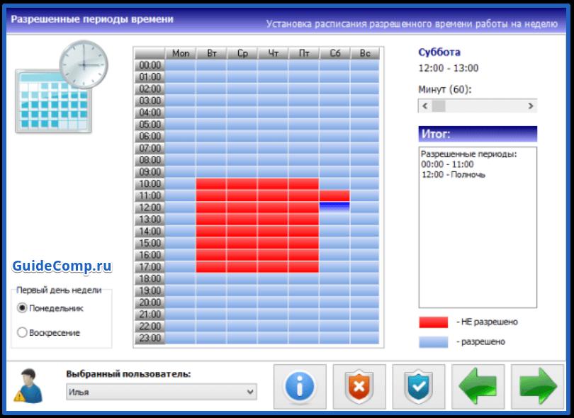06-09-roditelskij-kontrol-v-yandex-brauzere-23.png