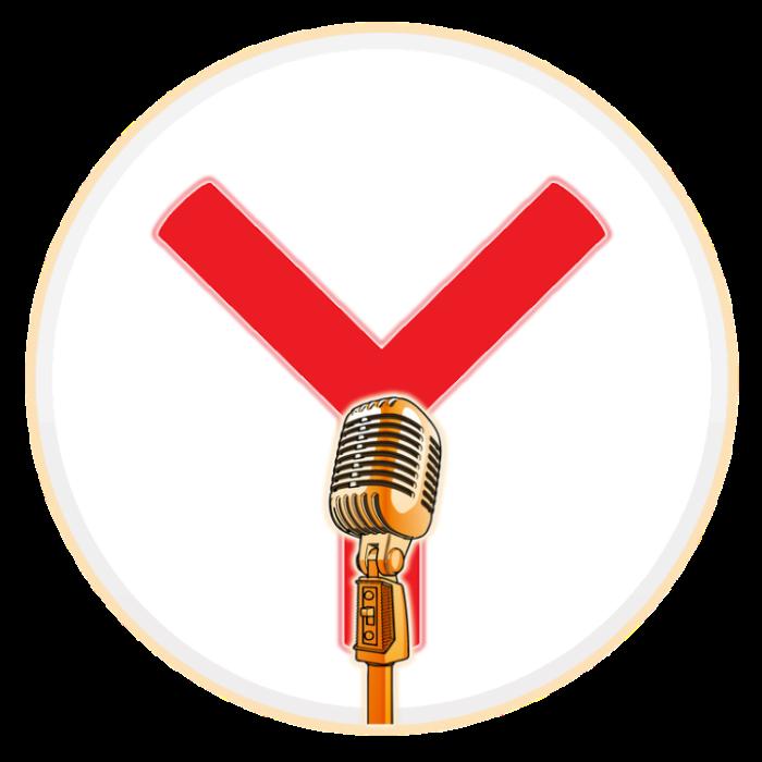 Kak-vklyuchit-mikrofon-v-YAndeks-Brauzere.png
