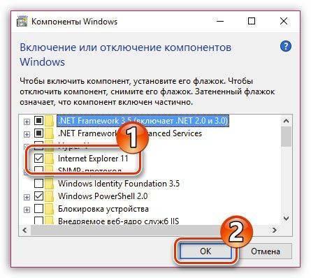 ustanovit-ie-3-445x398.jpg