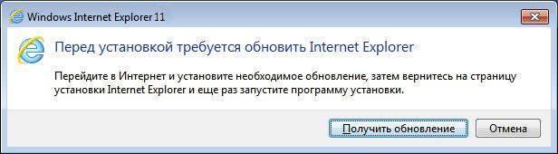 ustanovit-ie-6-616x170.jpg