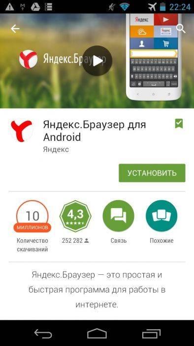 mobilniy-yanbr-3-394x700.jpg