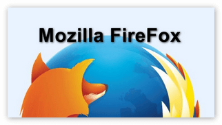 mozilla-firefox-logotip.png
