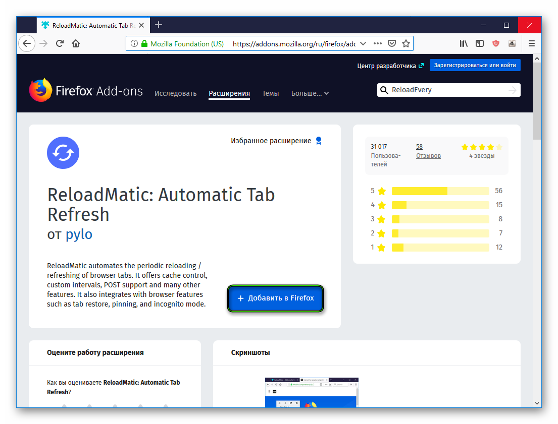 Dobavit-ReloadMatic-v-Firefox.png