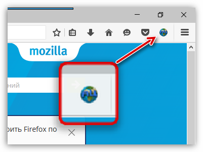 AntiCenz-dlya-Firefox-4.png