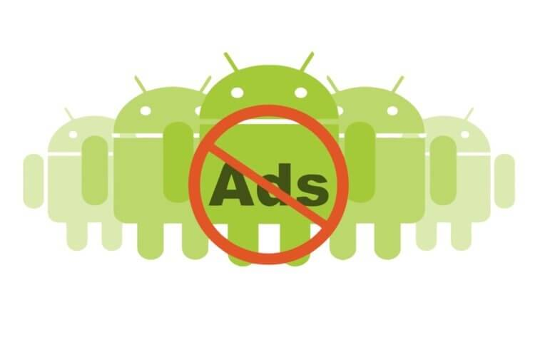 How-to-block-system-wide-ads-on-Android-750x480.jpg