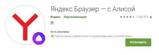 skach-ybr-dlplansheta-2-550x191.jpg