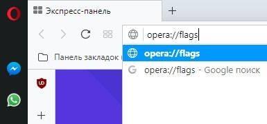 opr-flags-1-385x180.jpg