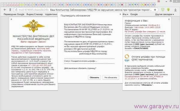 kak_razblokirovat_yandeks_brauzer_na_kompyutere_1.jpg