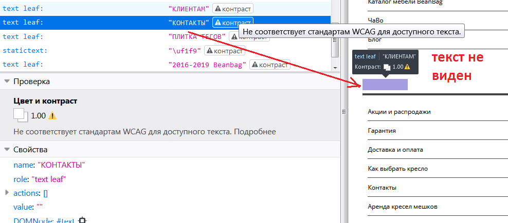 accessibility-problems-text.png
