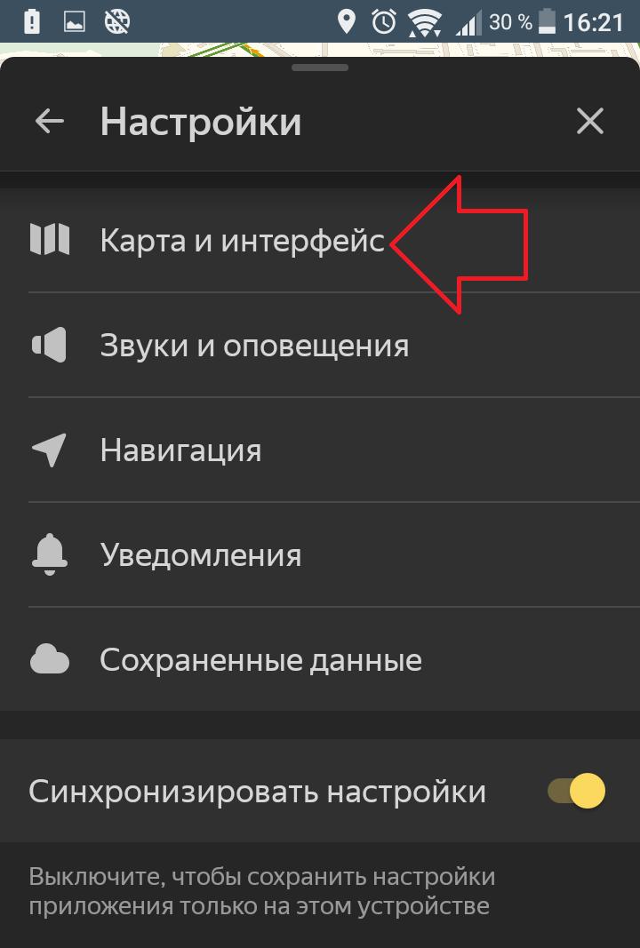 Screenshot_20180713-162108.png