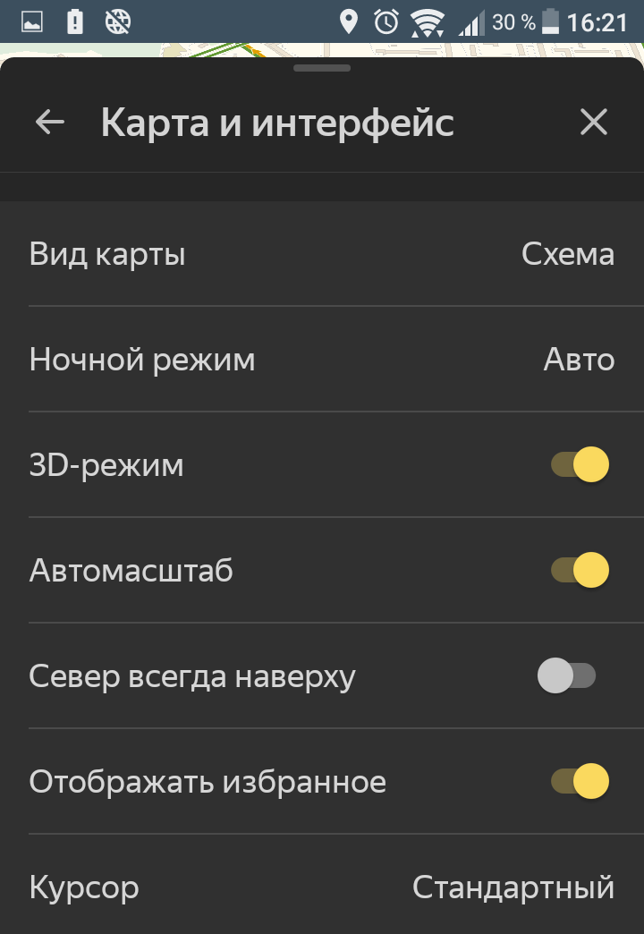 Screenshot_20180713-162115.png