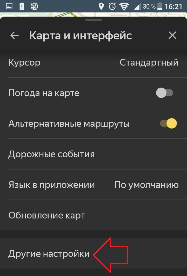 Screenshot_20180713-162122.png