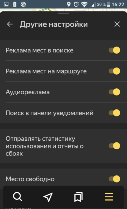 Screenshot_20180713-162210.png