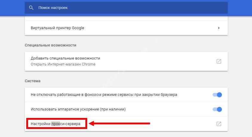 kak-zablokirovat-sajt-4.jpg