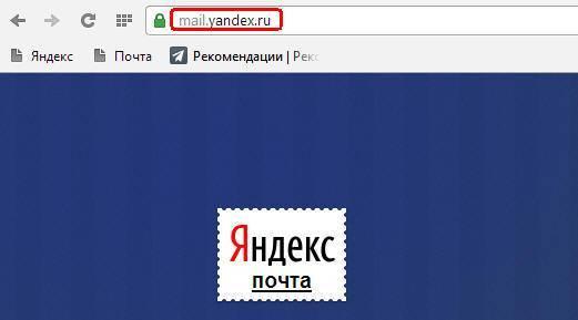 yandex-mail-5.jpg