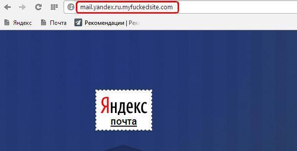 yandex-mail-6.jpg