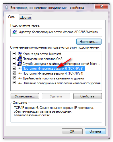 protokol-interneta-tcp-ip.png