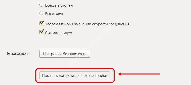 nevozmozhno-ust-1.jpg